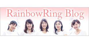 rainbowringブログ